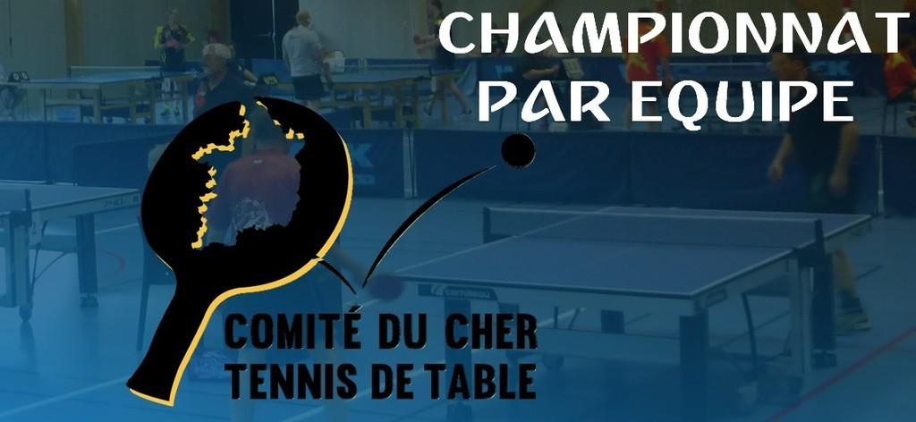 Championnat par équipe CDTT18