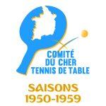 Historique du comité 1950-1959